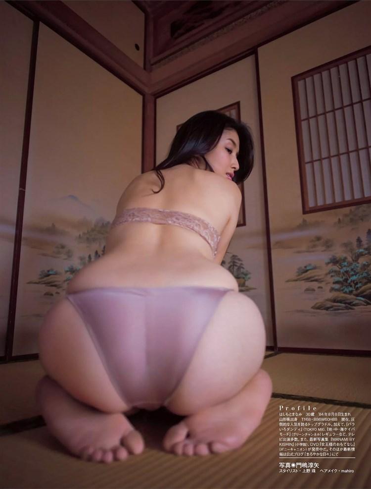 写真☆この橋本マナミの下着姿でボッキしない奴居るのか?