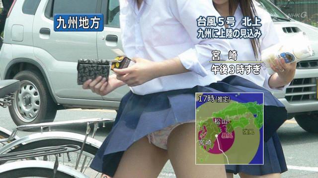 【エロ画像】不謹慎だが台風中継のときTVに釘付けになってしまう理由がコチラwwwwwwwwwwwwwwwwww(えろキャプ画像あり)