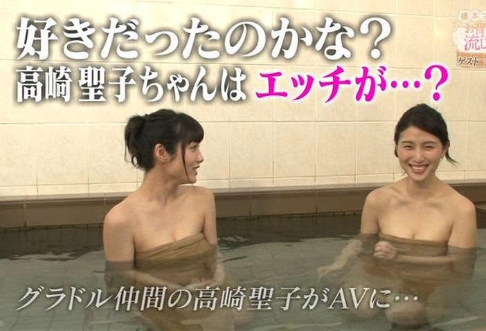 橋本マナミさんと今野杏南さんがハミマン気味にお送りした「お背中流しましょうか」えろキャプ写真