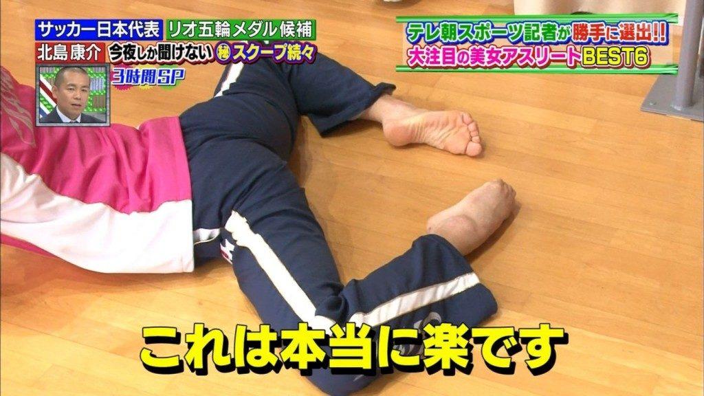 新体操・畠山愛理がクッソえろい姿勢で割れ目見せる放送事故wwwwwwwwwwwwwwww