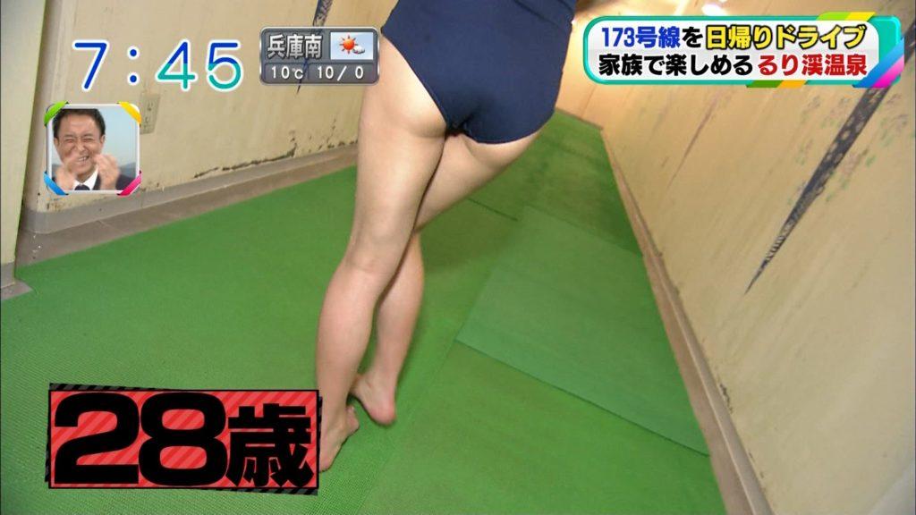 (放送事故)混浴レポートでシロウトさんの競泳ミズ着からはみ出るお尻が映り込むwwwwwwwwww(えろキャプ写真あり)