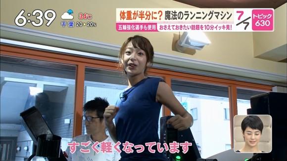 超可愛いアナウンサー「宇垣美里アナ」の着衣お乳・食レポえろキャプ写真がえろすぎるンゴwwwwwwwwwwww