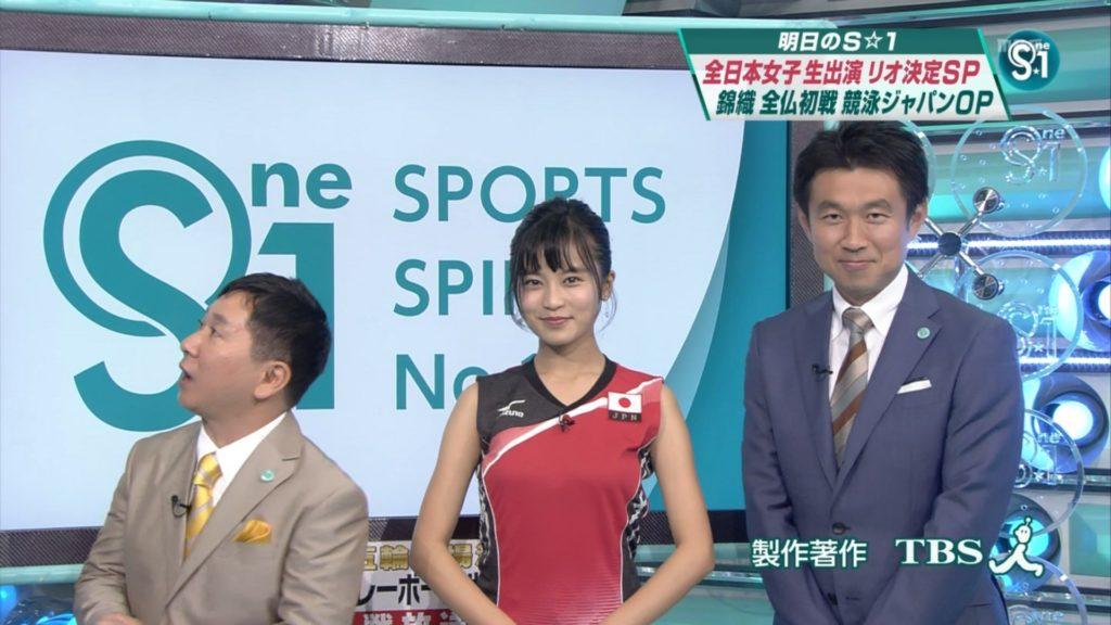 こじるりがバレーボール選手だったらとんでもねえ着衣美巨乳で木村沙織超え確実wwwwwwwwww(写真あり)