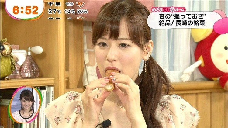 皆藤愛子の擬似フェラチオにパンツ丸見え…これ視聴率上げるためにやってるだろ?wwwwwwwwww(TVえろキャプ写真あり)