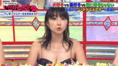 MEGUMI(34)、テレビでお乳放り出し過ぎ☆「話すだけでぷるぷる」「ヒトヅマの色気ww」