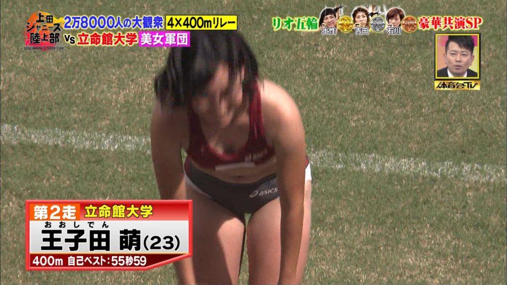 炎の体育会えろキャプ写真☆現役女子大学生の胸チラに股間はえろ目線不可避wwwwwwwwww