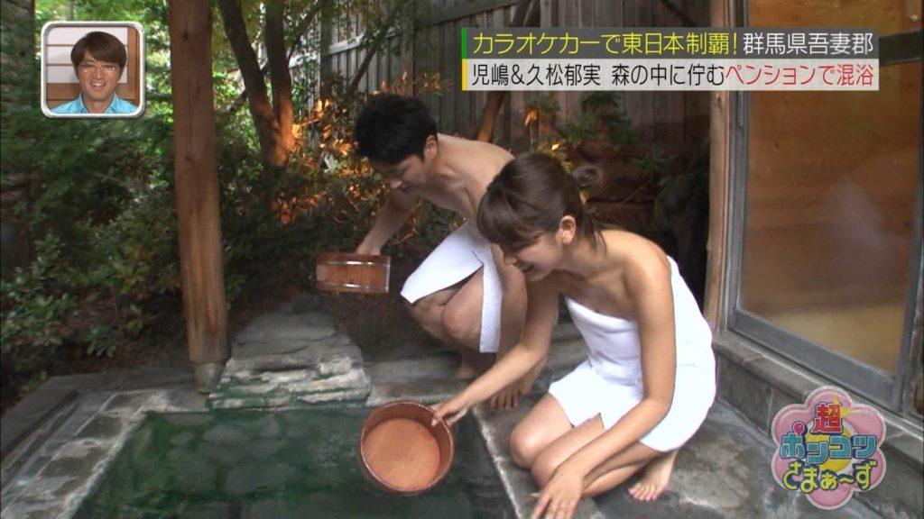 久松郁実と大川藍の入浴TVえろキャプ写真がおなにー捗りすぎるwwwwwwwwwwwwww