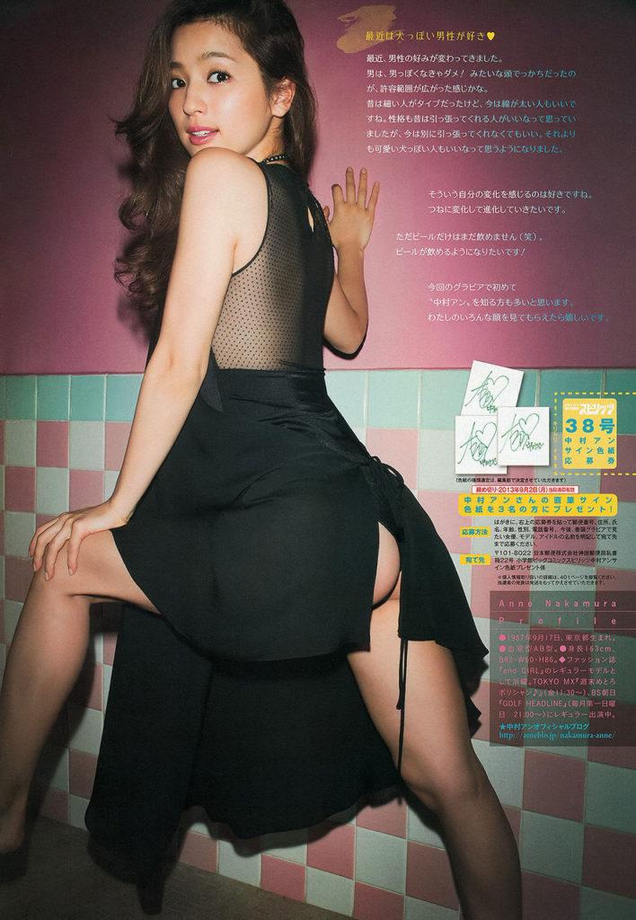 中村アンとかいうヤレそうなアイドル☆普通にお尻出てるんだがwwwwwwwwwwww(グラビア写真あり)