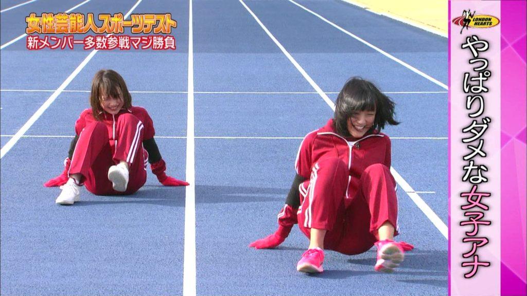 (放送事故)竹内由恵アナがM字開脚でジャージ姿だがクッキリマンスジ披露wwwwwwwwww(えろキャプ写真あり)