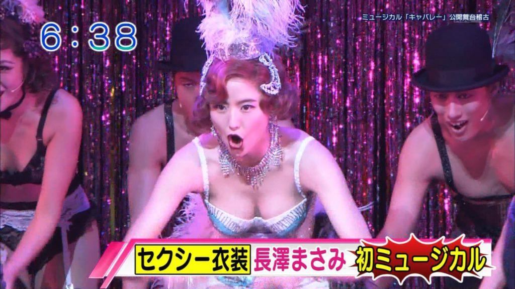 TV胸チラ えろキャプ写真44枚☆アイドル・アナウンサー…みんな狙ってやってるぐらいえろいwwwwww