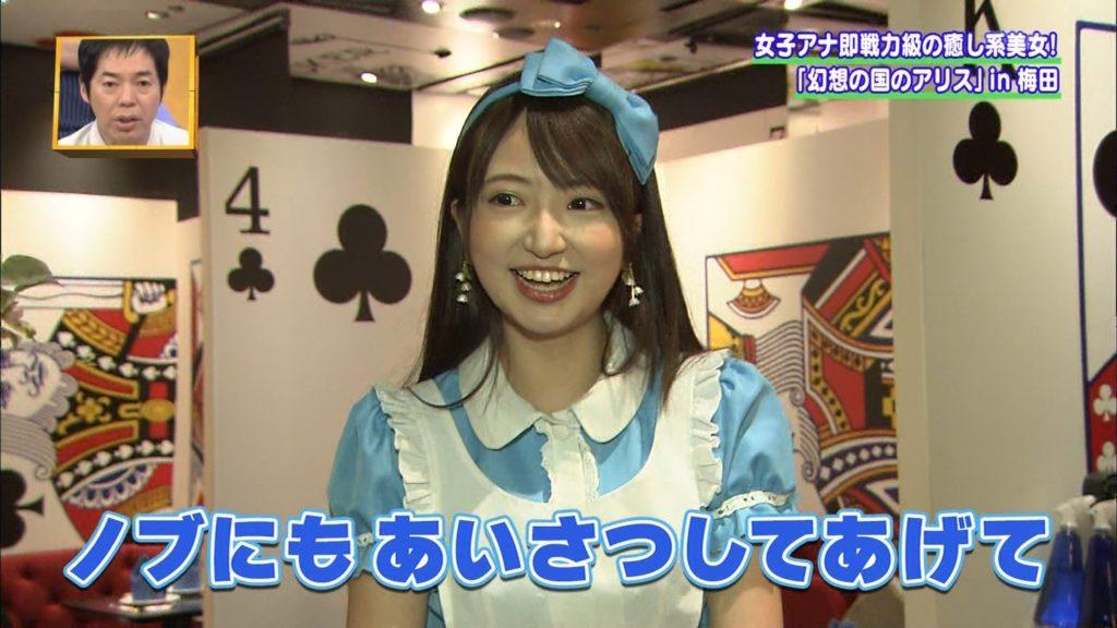 未来のアナウンサー候補生☆羽田優里奈のえろキャプ写真30枚